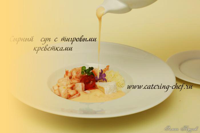 рецепты кокосового супа с креветками